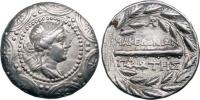 158-149 BC Macedon Silver Tetradrachm