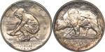 1925 S California Diamond Jubilee Commemorative Half Dollar