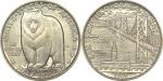 1936 S San Francisco-Oakland Bay Bridge Commemorative Half Dollar