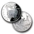(1993) 1991-1995 P World War II Commemorative Clad Half Dollar