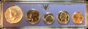 1967 Special Mint Set SMS